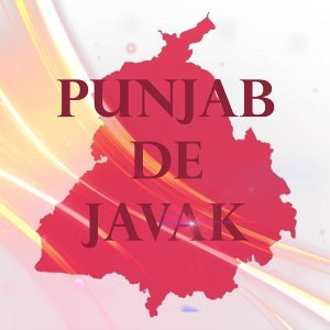 Punjab De Javak