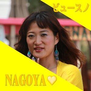 NAGOYA (NAGOYA)