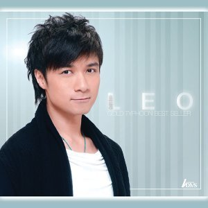 Gold Typhoon Best Sellers Series - Leo Ku