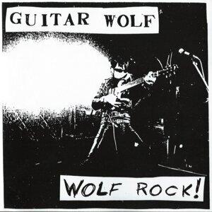 WOLF ROCK (WOLF ROCK)