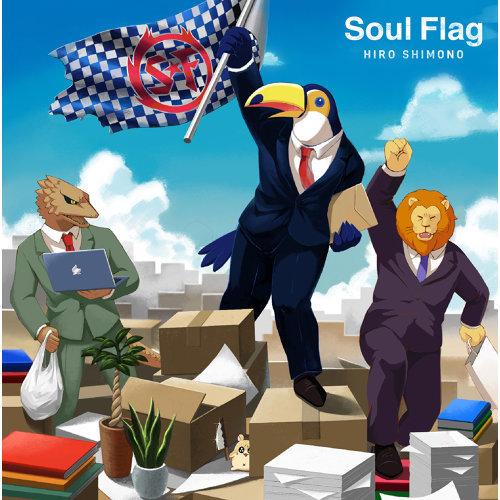 Soul Flag (Soul Flag)