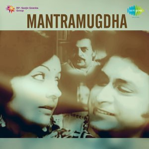 Mantramugdha - Original Motion Picture Soundtrack