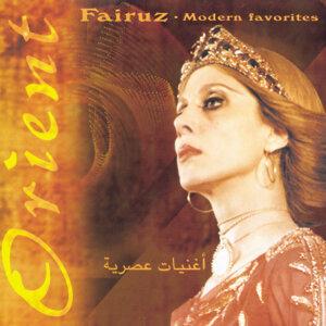 Fairuz - Modern Favorites