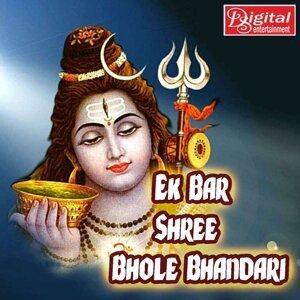 Ek Bar Shree Bhole Bhandari
