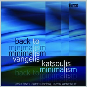 Back to Minimalism