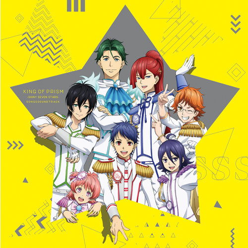 KING OF PRISM -Shiny Seven Stars- Song&Soundtrack