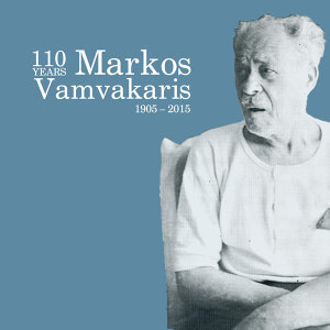1905 – 2015: 110 Years Markos Vamvakaris