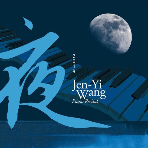 夜 Jen-Yi Wang Live III