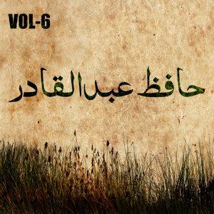 Hafiz Abdul Qadir Ashaab Ek Annujum, Vol. 6