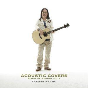 アコースティック カヴァーズ -ソングス オヴ ゴダイゴ- VOL.6 (Acousitc Covers - Songs of Godaigo Vol.6 -)