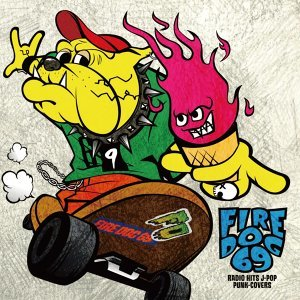 RADIO HITS J-POP PUNK-COVERS (Radio Hits J Pop Punk Covers)