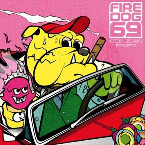 LOVE HITS J-POP PUNK-COVERS (Love Hits J-Pop Punk-Covers)