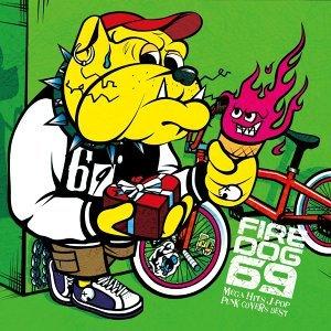 MEGA HITS J-POP PUNK-COVERS BEST (Mega Hits J-Pop Punk-Covers Best)