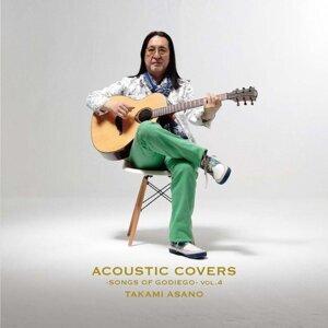 Acoustic Covers Songs of Godaigo Vol.4