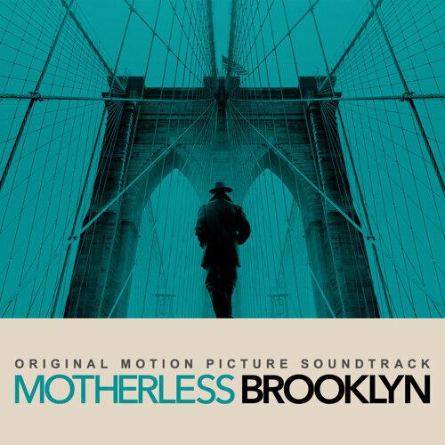 Woman In Blue (feat. Willie Jones III, Philip Norris, Isaiah J. Thompson, Ted Nash, & Daniel Pemberton)