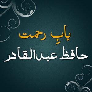 Hafiz Abdul Qadir Bab E Rehmat