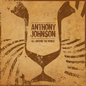 All Around the World (No One Riddim) - Single