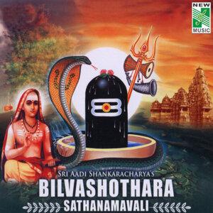 Sri Aadi Shankaracharyas Bilvashothara Sathanamavali