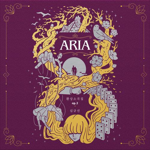 Fantasy Pieces op.2 <ARIA>