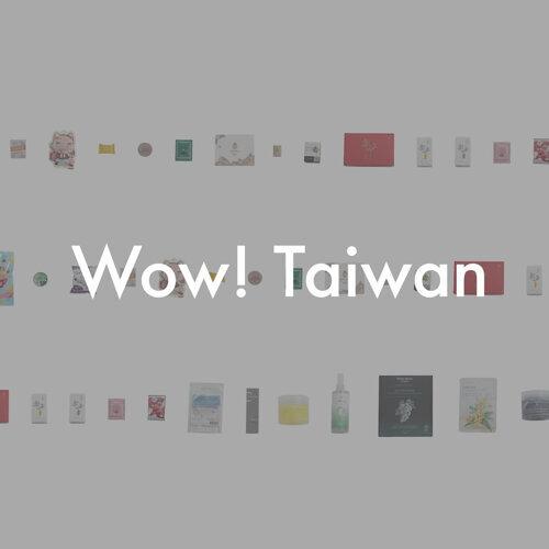 WOW! TAIWAN PROJECT 主題歌曲