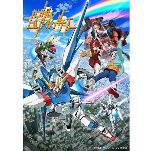 TVアニメ『ガンダムビルドファイターズ』オリジナルサウンドトラック1
