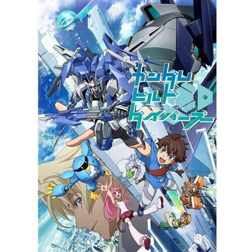 TVアニメ『ガンダムビルドダイバーズ』オリジナルサウンドトラック1