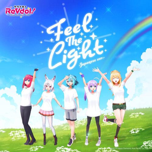 Feel The Light -Japanese ver.-