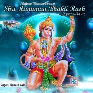 Shri Hanuman Bhakti Rash