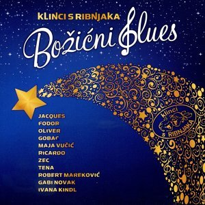 Božićni Blues
