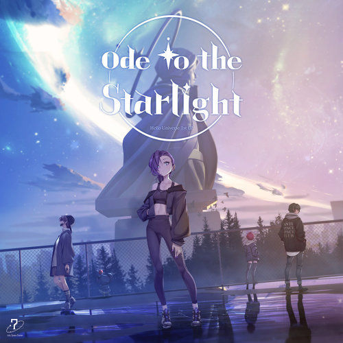 Ode to the Starlight