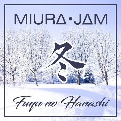 Fuyu No Hanashi (Given)