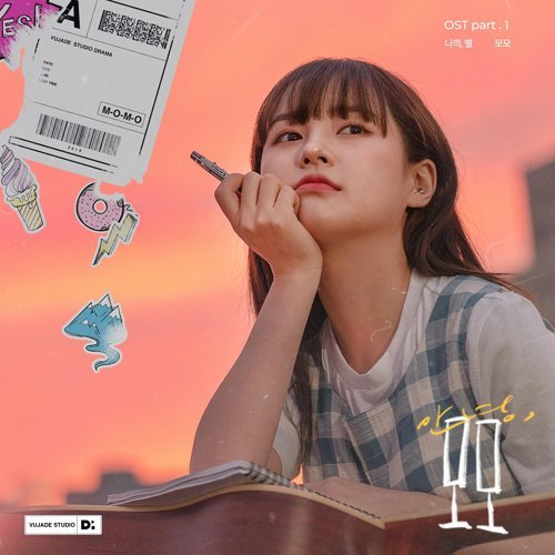 Goodbye, Hello 안녕, 모모 (Original Soundtrack) Pt.1