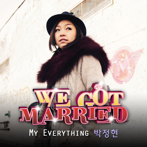 We Got Married - My Everything (Original Television Soundtrack), Pt. 2