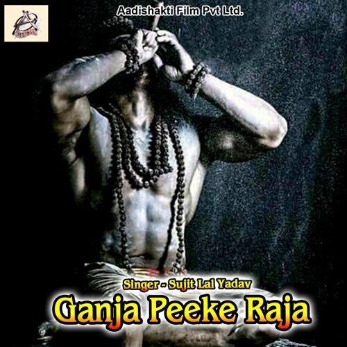 Ganja Peeke Raja