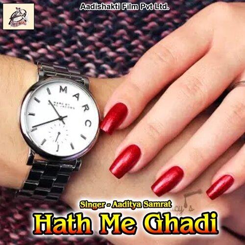 Hath Me Ghadi