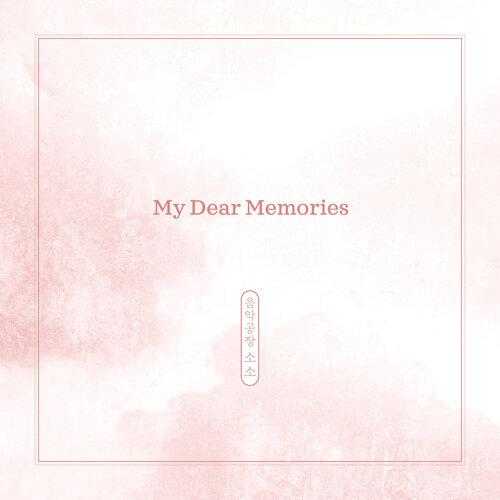 My Dear Memories
