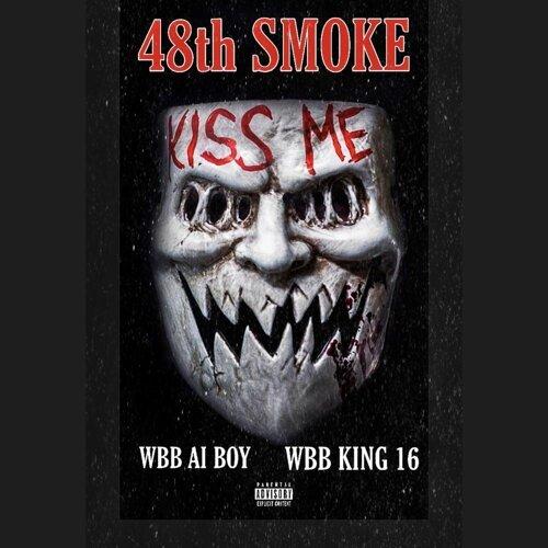 48th Smoke