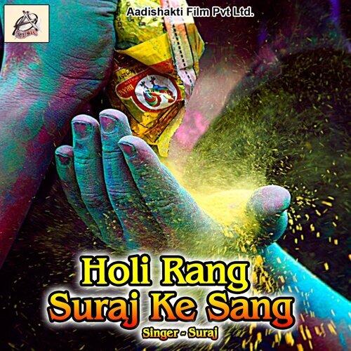 Holi Rang Suraj Ke Sang