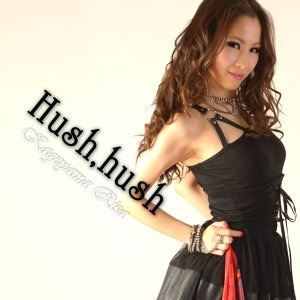 Hush, hush (Hush, hush) - Single