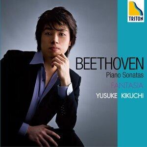 Beethoven: Piano Sonatas Vol. 3 Fantasia