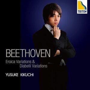 Beethoven: Eroica Variations & Diabelli Variations