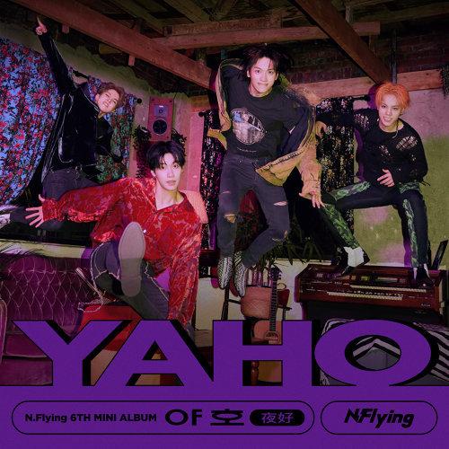 第6張迷你專輯 YAHO(夜好)