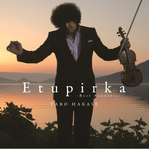 Etupirka ~ Best Acoustic ~