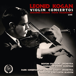 Brahms & Tchaikovsky: Violin Concertos