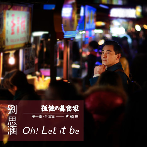 Oh! Let it be