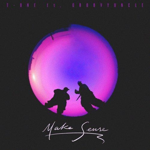 没听错(ft.律动叔叔 GroovyUncle) (Make Sense(ft.GroovyUncle))