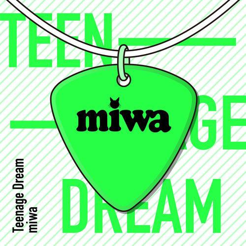 ティーンエイジドリーム (Teenage Dream)