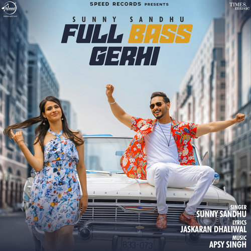 Full Bass Gerhi - Single