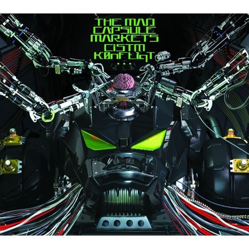 the mad capsule markets let it rip download from joujouka kkbox