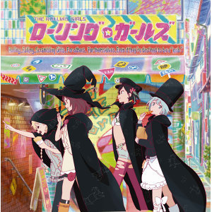 "動畫「Rolling☆Girls」電視原聲帶 (TV Anime ""The Rolling Girls"" Original Soundtrack)"